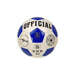 Мяч футбольный Metr+ B26114 21,8 см 230 г. (Бело-синий)