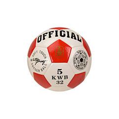 Мяч футбольный Metr+ B26114 21,8 см 230 г. (Красный)