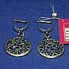 Серебряные серьги с подвесками 2336