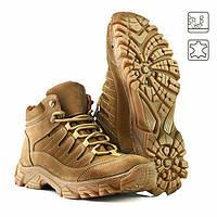 Тактические ботинки военные кроссовки берцы армейские берци с натуральной кожи высшего качества