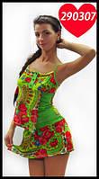 Женский костюм для спорта, активного отдыха I love Matreshka, реплики коллекции LOVE COUTURE от Лурдес Алёны