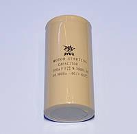 Конденсатор пусковой CD-60  500µF 300VAC 50*100мм  JYUL