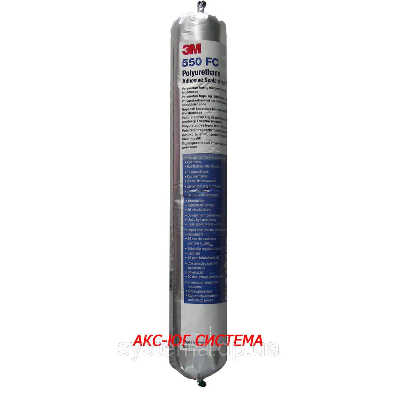 Купить клей полиуретановый 600 мастика герметизирующая бутилкаучуковая гермабутил