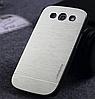 """Серебристый чехол """"Motomo"""" для Samsung GalaxyS3 (i9300)"""