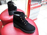 Ботинки женские зимние замшевые на тракторной подошве OLLI.