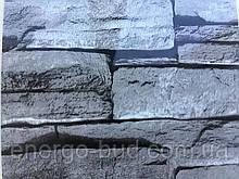 Профнастил С-10 под Серый Камень