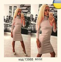 Женское платье Miranda (есть новый цвет БОРДО) Бежевый