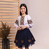 Вишитий костюм для дівчинки оксанка синій, фото 3