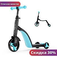 """Детский самокат Nadle TF3-1 Голубой велобег велосипед трехколесный для мальчика девочки 3в1 с сиденьем """"Wr"""""""