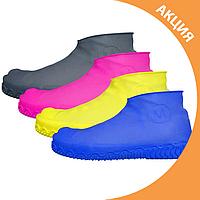 👟 Силиконовые водонепроницаемые чехлы бахилы на обувь от воды и грязи разных размеров 👟