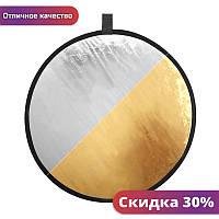 """Фото отражатель-рефлектор Tianrui C001 диаметр 80 см лайт диск 2 в 1 """"Wr"""""""