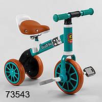 Велосипед детский трехколёсный Best Trike Baby