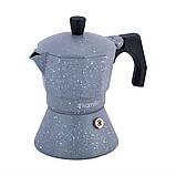 Кофеварка Kamille гейзерная 150мл из алюминия (3 порции) с широким индукционным дном KM-2516GR, фото 5
