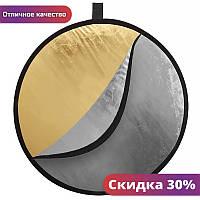 """Фото отражатель-рефлектор Tianrui C001 диаметр 110 см лайт диск 5 в 1 """"Wr"""""""
