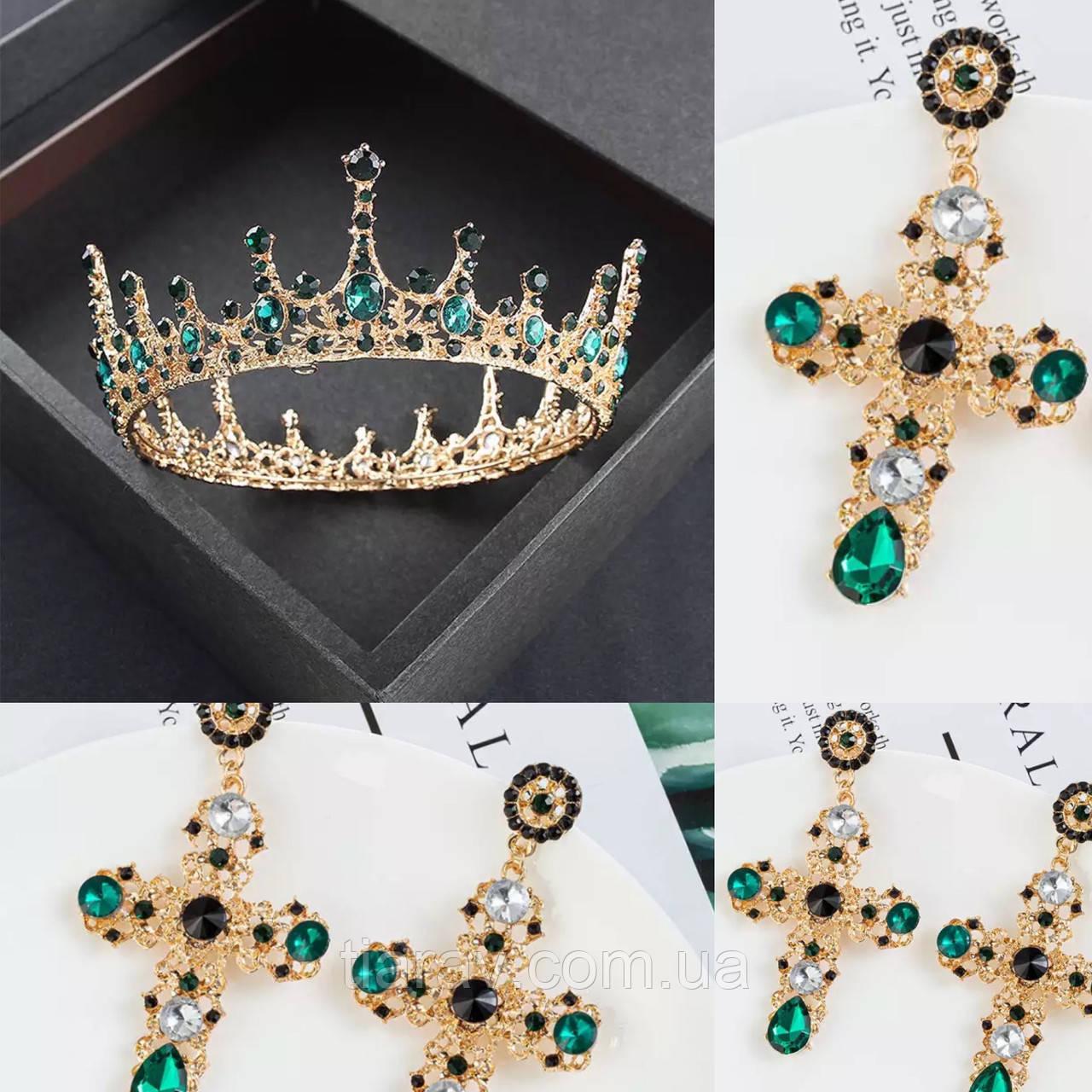 Корона и серьги, набор украшений, круглая корона на голову АЛЕКСА