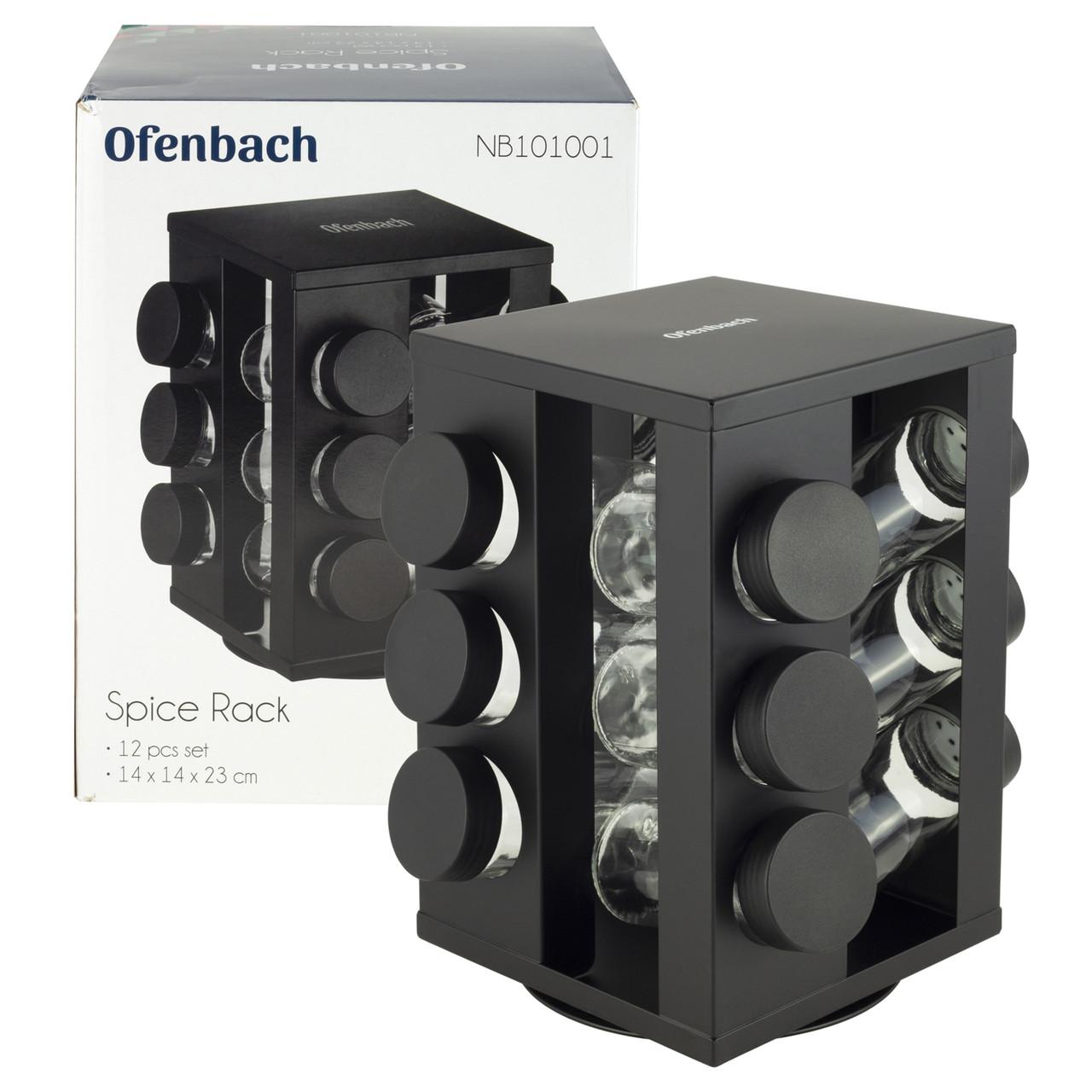 Набор ёмкостей черная для специй на подставке для сервировки стола Ofenbach KM 101001 (12шт)