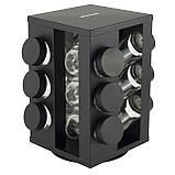 Набор ёмкостей черная для специй на подставке для сервировки стола Ofenbach KM 101001 (12шт), фото 8