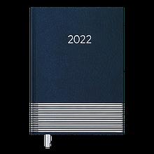 Ежедневники датированные 2022г