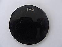 Стекло газосварочное Г-3 диам 50мм (Россия )