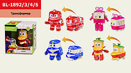 Трансформер Robot Trains BL-1892/3/4/5 (72шт|2) 4 види, в кор. 16*11*17см, р-р іграшки– 10.5*8.5*14