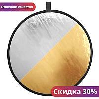 """Фото отражатель-рефлектор Tianrui C001 диаметр 110 сm лайт диск 2 в 1 """"Wr"""""""