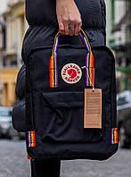 Рюкзак Fjallraven Kanken Rainbow (Фьялравен Канкен Радуга) Радужные ручки / Black / Черный