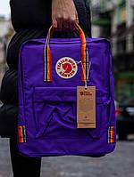 Рюкзак Fjallraven Kanken Rainbow (Фьялравен Канкен Веселка) Райдужні ручки / Purple / Фіолетовий