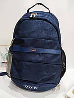 Молодіжний тканинний рюкзак Dolly 383 37x44x25 см
