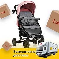 Детская прогулочная коляска (колеса PU, вес 9,43 кг) El Camino Zeta ME 1011L Нежно-розовый