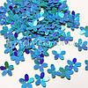 Пайетки Цветочки 10 мм, голубые хамелеон