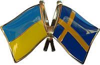 Значок Флаг Украины и Швеции