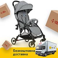 Детская прогулочная коляска (колеса EVA, вес 6,5 кг) El Camino Me Wish 1058 Gray Серый лен