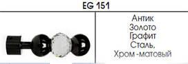Наконечник Eg- 151  16 мм антик, золото, графит,сталь, серебро, белый