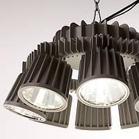 Светодиодный светильник LUNA (GigaTera)