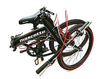Складной городской велосипед Mascotte FOLDING M1, колеса 20 дюймов