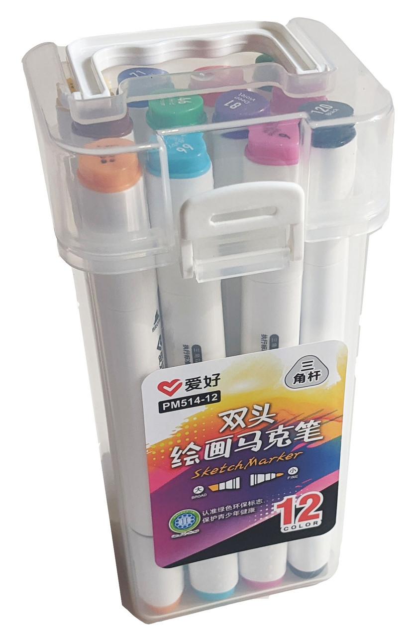 Набор скетч-маркеров Aihao sketchmarker 12 шт. для рисования двусторонних AH-PM514-12