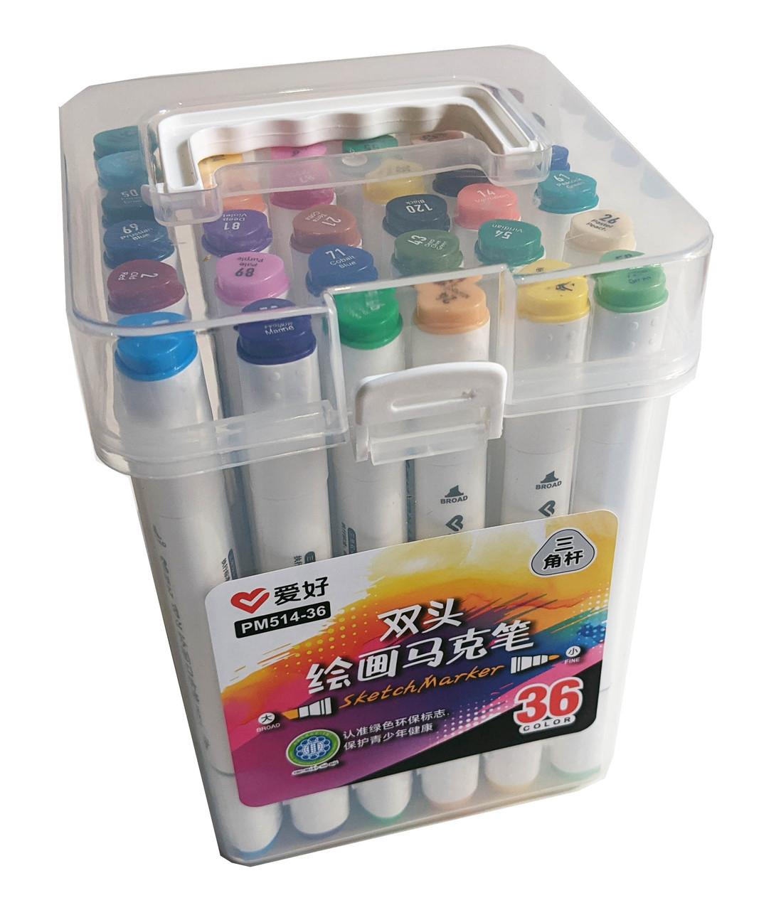 Набір скетч-маркерів 36 шт. для малювання двосторонніх Aihao sketchmarker код: PM514-36