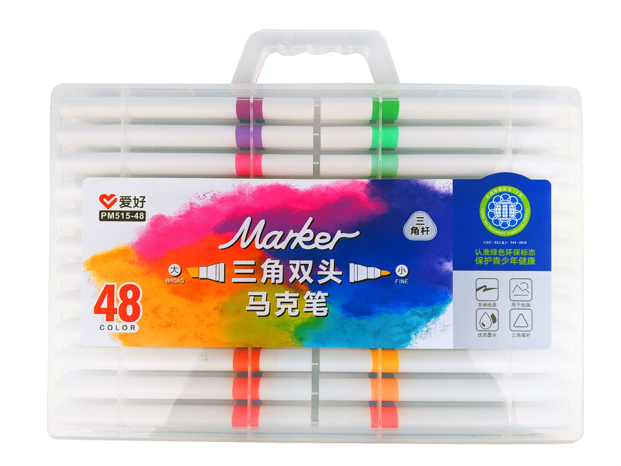 Набор скетч-маркеров 48 шт. для рисования двусторонних Aihao sketchmarker код: PM515-48