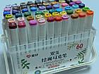 Набор скетч-маркеров 60 шт. для рисования двусторонних Aihao sketchmarker код: PM508-60, фото 3