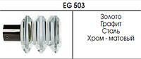Наконечник Eg- 503 16 мм антик, золото, графит,сталь, серебро, белый