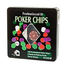 Игровой покерный набор