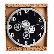 """Часы """"Часовой механизм"""""""