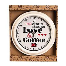 """Часы """" Любовь и кофе белые"""""""