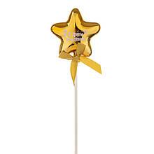 Топпер Шарик в форме звезды  медь
