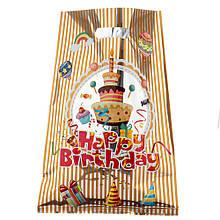 """Набор подарочных кульков """"Happy Birthday"""" 10 шт"""