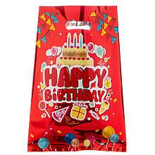 """Набор подарочных кульков """"Happy Birthday"""" 10шт"""