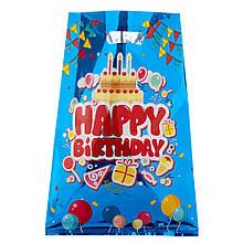 """Набор подарочних кульков """"Happy Birthday"""" 10 шт"""