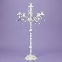 Підсвічник на 6 свічок з кристалами (93 см.)