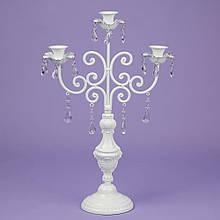 Підсвічник на 3 свічки з кристалами (57 см.)