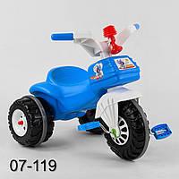 Велосипед детский трехколёсный 07-119
